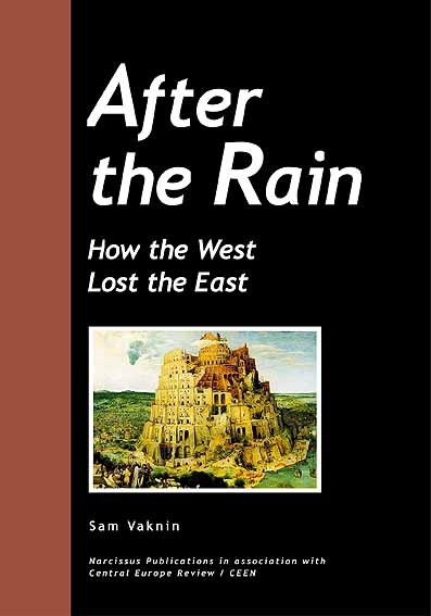 After the Rain - How the East Lost the West